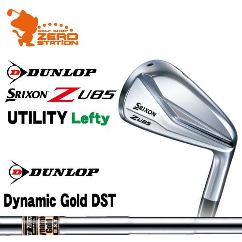 ダンロップ スリクソン Z U85 レフティ ユーティリティ DUNLOP SRIXON Z U85 Lefty UTILITY Dynamic ゴールド DST スチールシャフト