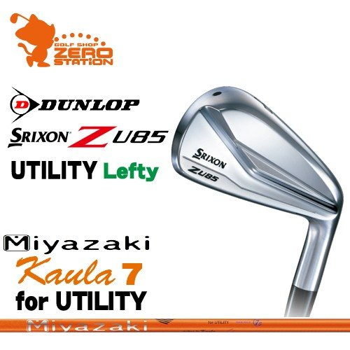 ダンロップ スリクソン Z U85 レフティ ユーティリティ DUNLOP SRIXON Z U85 Lefty UTILITY Kaula 7 for UTILITY カーボンシャフト