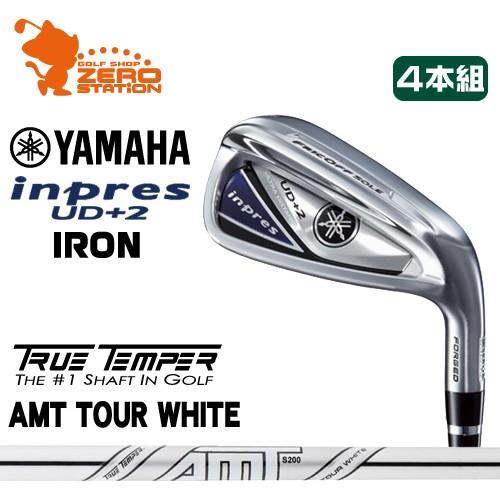ヤマハ 19 インプレス UD+2 アイアン YAMAHA 19 inpres UD+2 IRON 4本組 AMT TOUR 白い スチールシャフト メーカーカスタム 日本モデル