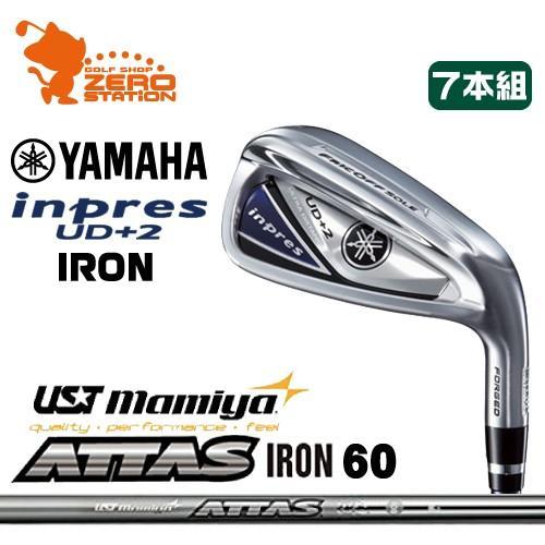 ヤマハ 19 インプレス UD+2 アイアン YAMAHA YAMAHA YAMAHA 19 inpres UD+2 IRON 7本組 ATTAS IRON 60 アッタス メーカーカスタム 日本モデル 30a