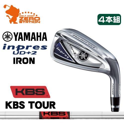 ヤマハ 19 インプレス UD+2 アイアン YAMAHA 19 inpres UD+2 IRON 4本組 KBS TOUR スチールシャフト メーカーカスタム 日本モデル
