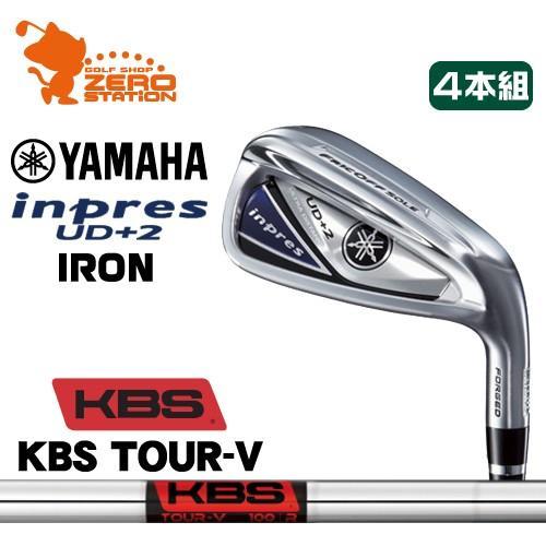 ヤマハ 19 インプレス UD+2 アイアン YAMAHA 19 inpres UD+2 IRON 4本組 KBS TOUR V スチールシャフト メーカーカスタム 日本モデル