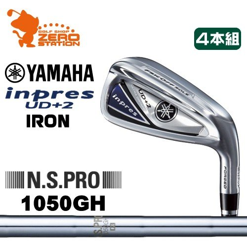 ヤマハ 19 インプレス UD+2 アイアン YAMAHA 19 inpres UD+2 IRON 4本組 NSPRO 1050GH スチールシャフト メーカーカスタム 日本モデル