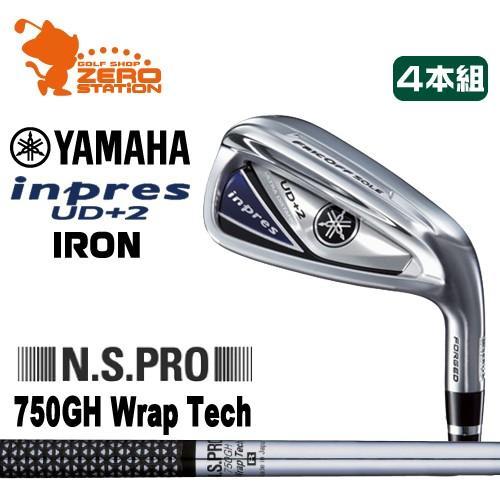 ヤマハ 19 インプレス UD+2 アイアン YAMAHA 19 inpres UD+2 IRON 4本組 NSPRO 750GH Wrap Tech スチールシャフト メーカーカスタム 日本モデル