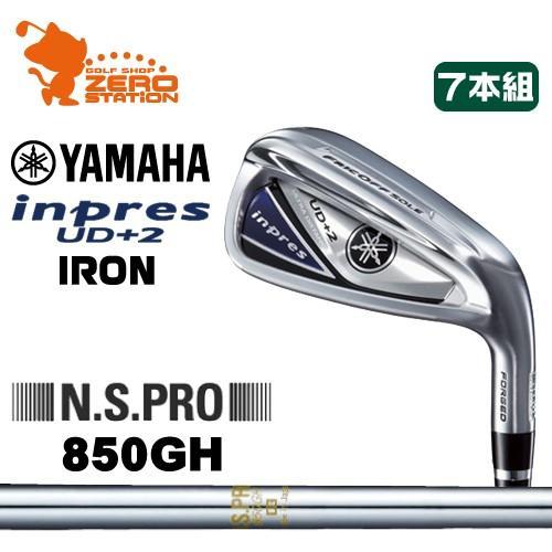超可爱 ヤマハ 19 インプレス UD+2 アイアン YAMAHA 19 inpres UD+2 IRON 7本組 NSPRO 850GH スチールシャフト メーカーカスタム 日本モデル, ヒミシ 4a7596c6