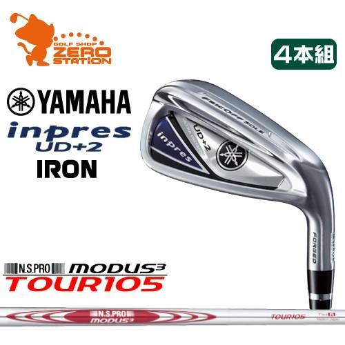 ヤマハ 19 インプレス UD+2 アイアン YAMAHA 19 inpres UD+2 IRON 4本組 NSPRO MODUS3 TOUR105 モーダス メーカーカスタム 日本モデル