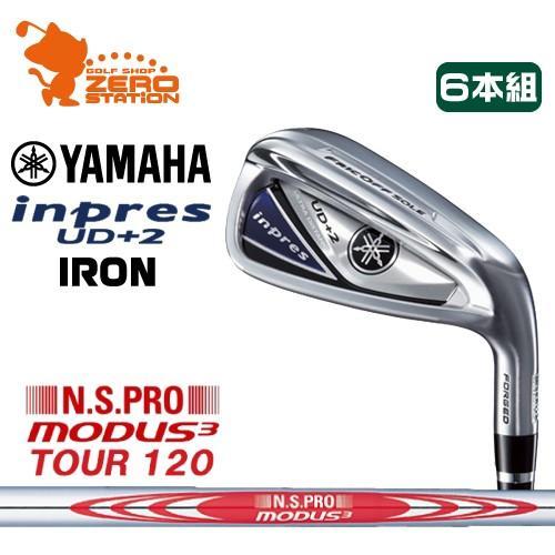 ヤマハ 19 インプレス UD+2 アイアン YAMAHA 19 inpres UD+2 IRON 6本組 NSPRO MODUS3 TOUR120 モーダス メーカーカスタム 日本モデル