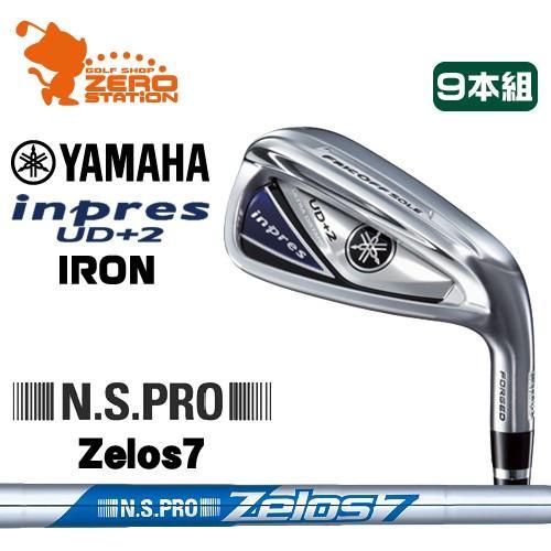 ヤマハ 19 インプレス UD+2 アイアン YAMAHA 19 inpres UD+2 IRON 9本組 NSPRO Zelos7 ゼロス メーカーカスタム 日本モデル