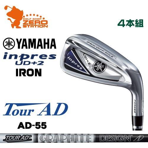 ヤマハ 19 インプレス UD+2 アイアン YAMAHA 19 inpres UD+2 IRON 4本組 TourAD 55 ツアーAD メーカーカスタム 日本モデル