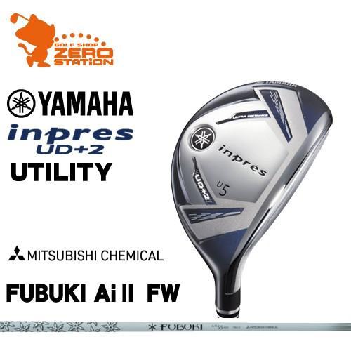 ヤマハ 19 インプレス UD+2 ユーティリティ YAMAHA 19 inpres UD+2 UTILITY FUBUKI Ai2 FW カーボンシャフト