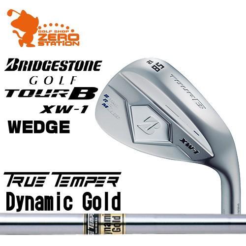 ブリヂストン 2018 XW-1 ウェッジ BRIDGESTONE 2018 XW-1 WEDGE Dynamic ゴールド スチールシャフト