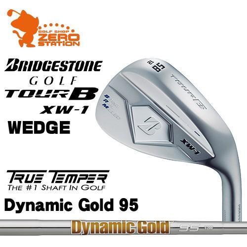 ブリヂストン 2018 XW-1 ウェッジ BRIDGESTONE 2018 XW-1 WEDGE Dynamic ゴールド 95 スチールシャフト