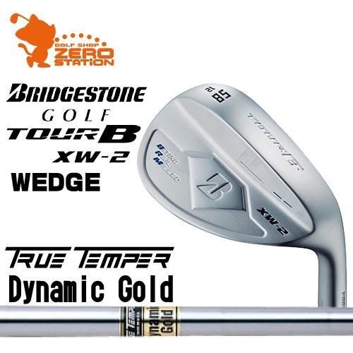 ブリヂストン 2018 XW-2 ウェッジ BRIDGESTONE 2018 XW-2 WEDGE Dynamic ゴールド スチールシャフト