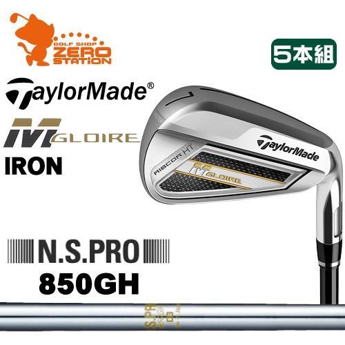 テーラーメイド 2019 M グローレ アイアン TaylorMade M GLORE IRON 5本組 NSPRO 850GH スチールシャフト 日本モデル