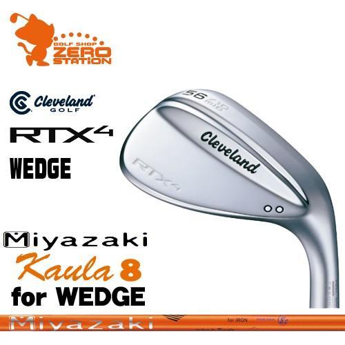 クリーブランド RTX4 ツアーサテン ウェッジ Cleveland RTX4 WEDGE Kaula 8 WEGDE カーボンシャフト 日本モデル