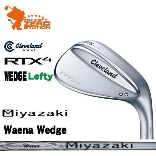 クリーブランド RTX4 ツアーサテン レフティ ウェッジ Cleveland RTX4 Lefty WEDGE Miyazaki Waena Wedge カーボンシャフト 日本モデル