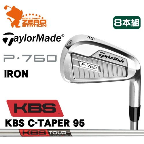 【在庫処分】 テーラーメイド 2019年 P760 アイアン TaylorMade P760 IRON 8本組 KBS TOUR C-Taper95 スチールシャフト 日本モデル, 大任町 6fd7431a