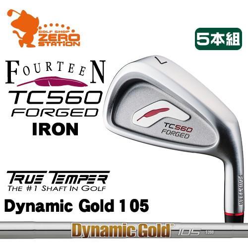 ー品販売  フォーティーン TC560 TC-560 FORGED アイアン FOURTEEN Gold Dynamic TC560 FORGED IRON 5本組 Dynamic Gold 105 スチールシャフト, サンドリヨン:97fbf4d2 --- airmodconsu.dominiotemporario.com