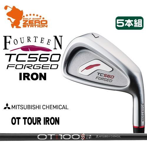 フォーティーン TC-560 FORGED アイアン FOURTEEN TC560 FORGED IRON 5本組 OT TOUR IRON カーボンシャフト