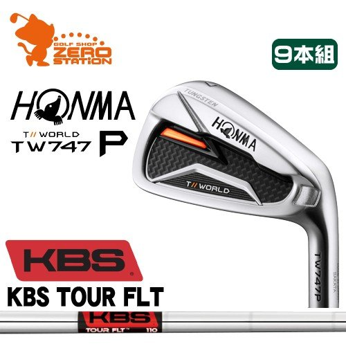 本間ゴルフ ツアーワールド TW747P アイアン HONMA TOUR WORLD TW747P IRON 9本組 KBS TOUR FLT スチールシャフト 日本モデル