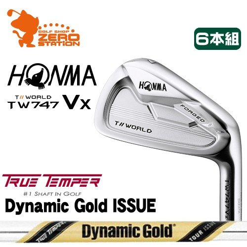 正規 本間ゴルフ ツアーワールド アイアン TW747Vx アイアン HONMA TOUR WORLD HONMA IRON TW747Vx IRON 6本組 Dynamic Gold TOUR ISSUE スチールシャフト 日本モデル, ワコムストア:5bd8943e --- airmodconsu.dominiotemporario.com