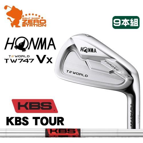 素敵な 本間ゴルフ ツアーワールド TW747Vx アイアン HONMA TOUR WORLD TW747Vx IRON 9本組 KBS TOUR スチールシャフト 日本モデル, マルサク佐藤製材 23fc42a8
