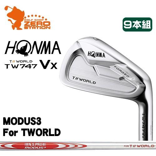 本間ゴルフ ツアーワールド TW747Vx アイアン HONMA TOUR WORLD TW747Vx IRON 9本組 MODUS3 For TWORLD スチールシャフト 日本モデル