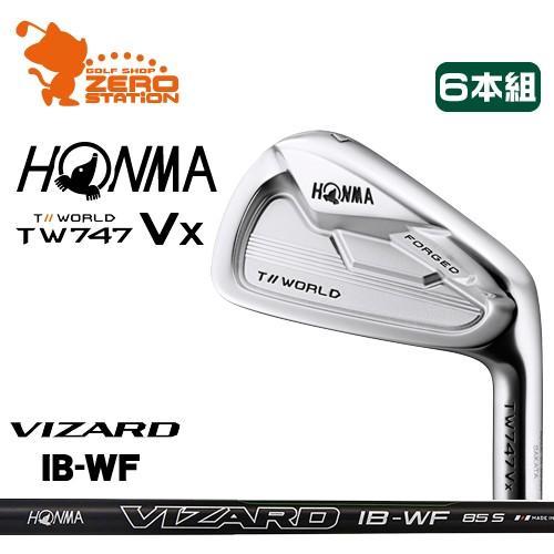 本間ゴルフ ツアーワールド TW747Vx アイアン HONMA TOUR WORLD TW747Vx IRON 6本組 VIZARD IB-WF カーボンシャフト 日本モデル