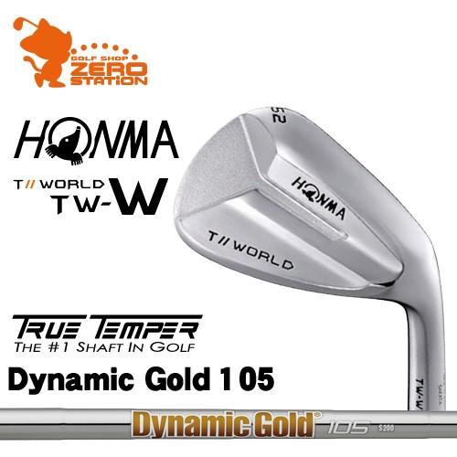 本間ゴルフ 2018年 ツアーワールド TW-W ウェッジ HONMA TOUR WORLD TW-W WEDGE Dynamic ゴールド 105 スチールシャフト 日本モデル
