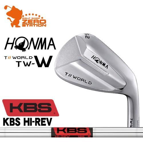 本間ゴルフ 2018年 ツアーワールド TW-W ウェッジ HONMA TOUR WORLD TW-W WEDGE KBS HI-REV スチールシャフト 日本モデル