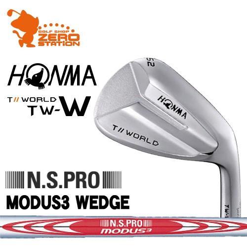 本間ゴルフ 2018年 ツアーワールド TW-W ウェッジ HONMA TOUR WORLD TW-W WEDGE NSPRO MODUS3 WEDGE スチールシャフト 日本モデル