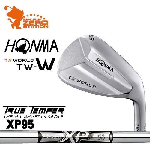 本間ゴルフ 2018年 ツアーワールド TW-W ウェッジ HONMA TOUR WORLD TW-W WEDGE XP95 スチールシャフト 日本モデル