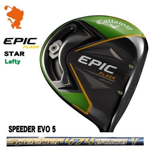 キャロウェイ EPIC FLASH STAR レフティ ドライバー Callaway EPIC FLASH STAR Lefty DRIVER Speeder EVOLUTION5 カーボンシャフト