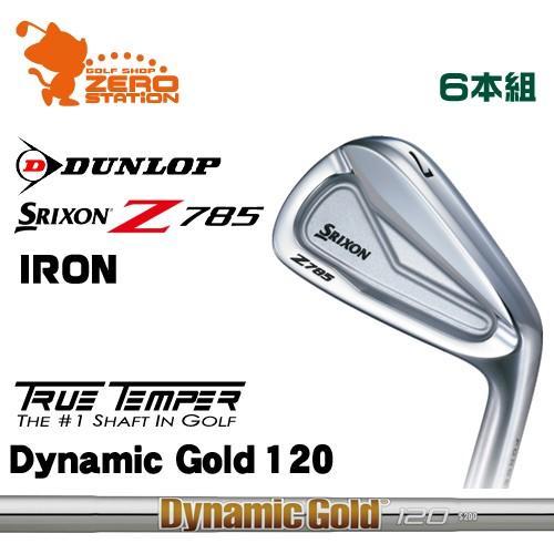 ダンロップ スリクソン Z785 アイアン DUNLOP SRIXON Z785 IRON 6本組 Dynamic Gold 120 スチールシャフト