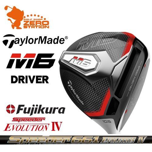 テーラーメイド 2019 M6 ドライバー TaylorMade M6 DRIVER Speeder EVOLUTION4 カーボンシャフト