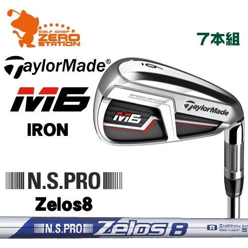 テーラーメイド 2019 M6 アイアン TaylorMade M6 IRON 7本組 NSPRO Zelos8 スチールシャフト