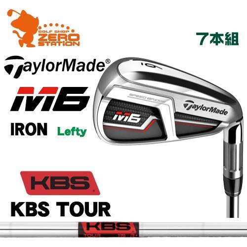 テーラーメイド 2019 M6 レフティ アイアン TaylorMade M6 Lefty IRON 7本組 KBS TOUR スチールシャフト