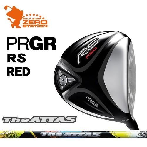 プロギア 2019年 RS 赤 ドライバー PRGR 19 RS 赤 DRIVER The ATTAS ジアッタス