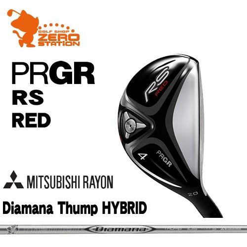 優れた品質 プロギア 2019年 RS RED ユーティリティ PRGR UTILITY 19 RS RED RED RS UTILITY Diamana Thump HYBRID カーボンシャフト, 格安ゴルフ:488c4df2 --- airmodconsu.dominiotemporario.com