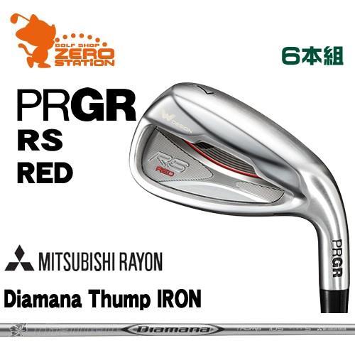プロギア 2019年 RS RED アイアン PRGR 19 RS RED IRON 6本組 Diamana Thump IRON カーボンシャフト
