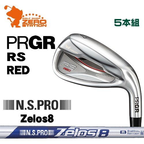 消費税無し プロギア 2019年 RS RED アイアン PRGR 19 RS RED IRON 5本組 NSPRO Zelos8 スチールシャフト, MuuMuuMama 67fe00e5