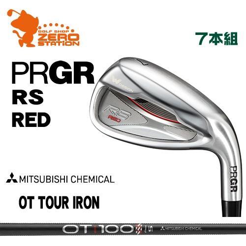 プロギア 2019年 RS RED アイアン PRGR 19 RS RED IRON 7本組 OT TOUR IRON カーボンシャフト