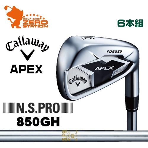 キャロウェイ APEX 2019 アイアン Callaway APEX 19 IRON 6本組 NSPRO 850GH スチールシャフト