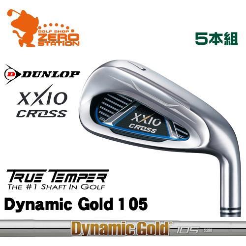 ダンロップ ゼクシオクロス アイアン DUNLOP XXIO CROSS IRON 5本組 Dynamic ゴールド 105 スチールシャフト