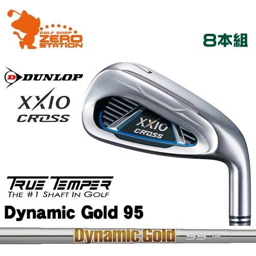 ダンロップ ゼクシオクロス アイアン DUNLOP XXIO CROSS IRON 8本組 Dynamic ゴールド 95 スチールシャフト