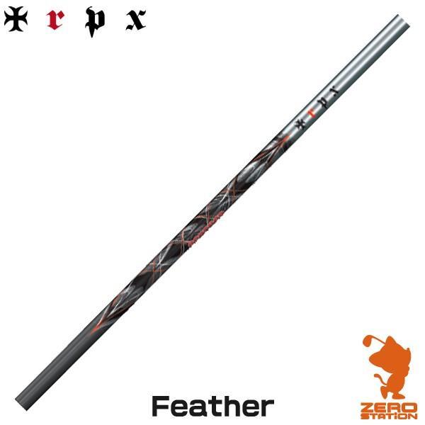 TRPX トリプルエックス Feather ドライバーシャフト [リシャフト対応]