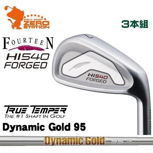 フォーティーン HI-540 FORGED アイアン FOURTEEN HI540 FORGED IRON 3本組 Dynamic Gold 95 スチールシャフト