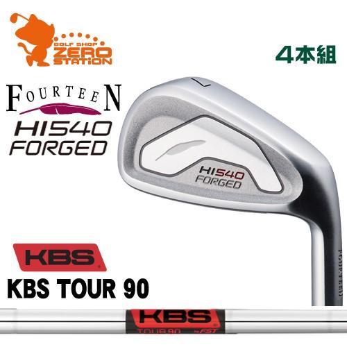 フォーティーン HI-540 FORGED アイアン FOURTEEN HI540 FORGED IRON 4本組 KBS TOUR 90 スチールシャフト
