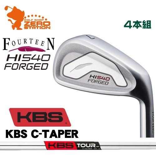 フォーティーン HI-540 FORGED アイアン FOURTEEN HI540 FORGED IRON 4本組 KBS TOUR C-Taper スチールシャフト
