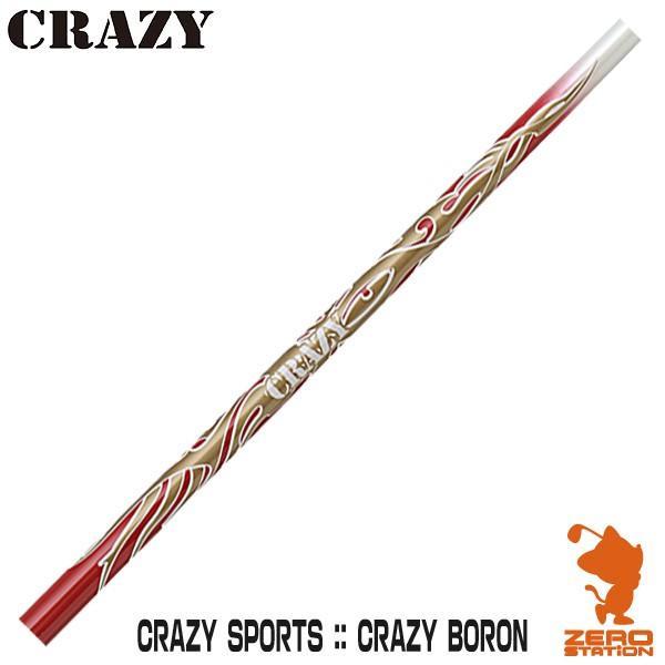 雑誌で紹介された CRAZY CRAZY クレイジー CRAZY SPORTS CRAZY BORON BORON ドライバーシャフト SPORTS リシャフト対応, ヒガシヨシノムラ:c83eb54d --- airmodconsu.dominiotemporario.com